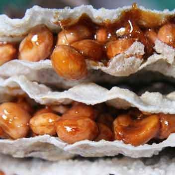 Hà Tĩnh