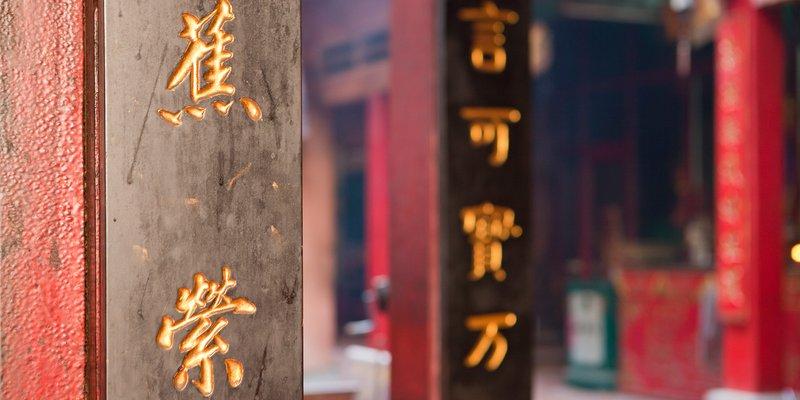0-tam-son-hoi-quan-pagoda-ho-chi-minh-city-jpg-800x400_q85_crop
