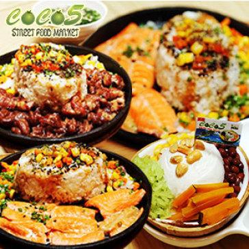 184954-combo-best-seller-hotlunch-kem-dua-nuong-he-thong-mon-ngon-duong-pho-coco5